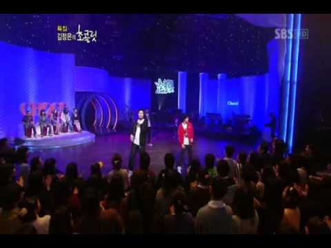 [09-04-08] Epik High - Map the Soul LIVE