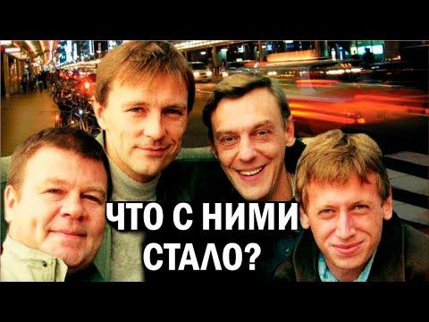 Актёры сериала УЛИЦЫ РАЗБИТЫХ ФОНАРЕЙ 19 лет спустя