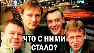 """Актёры сериала """"УЛИЦЫ РАЗБИТЫХ ФОНАРЕЙ"""" 19 лет спустя"""