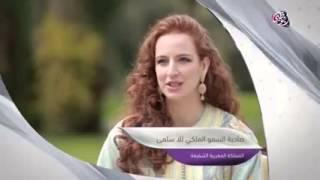 بالفيديو ..هذا ما قالته الأميرة لالة سلمى في حق الشيخة فاطمة أم الإمارات