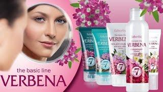 видео Подарочный набор Verbena