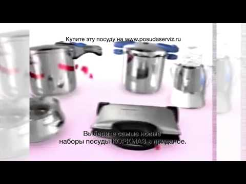 Коркмаз - посуда для молодоженов