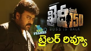 Khaidi No 150 Theatrical Trailer Review | Mega Star Chiranjeevi |V V Vinayak |DSP/RATFRAMES