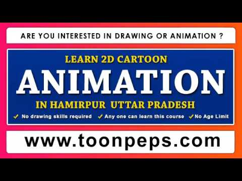 770 learn animation in hamirpur  uttar pradesh video training easy from your home