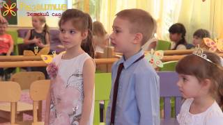 8 Марта. Частный детский сад
