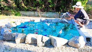 池作り。庭に巨大池を作って魚を飼う。 thumbnail