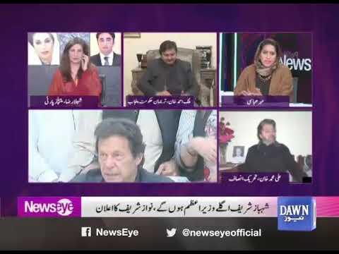 NewsEye - 21 December, 2017 - Dawn News