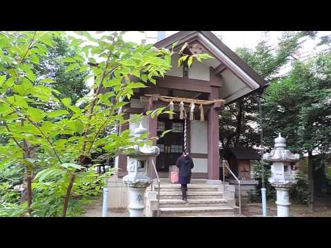 """Japan Shinto Shrine named """" AMATSU MI OYA-JINJA """" at Toshima-ku in Tokyo #"""
