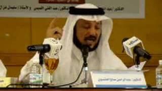عبد الرحمن العشماوي _ أسرج شموخك يا بطل