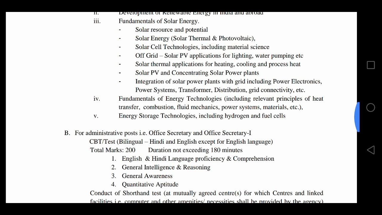 National Institute of Solar Energy NISE Recruitment Chemical Engineering Job