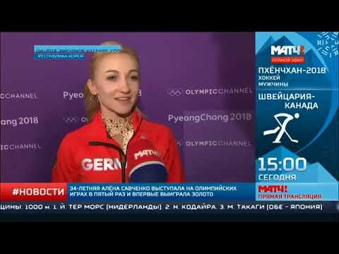 Алена Савченко и...