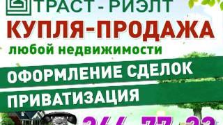 видео Агентство недвижимости Москвы Альфа-Риэлт|агентства по сдаче квартир в москве|агенство сдать квартиру|сдать квартиру в москве через агентство|агентства по сдаче жилья|сдать квартиру через агенство|