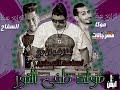 أغنية مولد طفي النور || اورج اسامه الصغير ||  توزيع :- خالد السفاح و موكا اونلي وان 2018