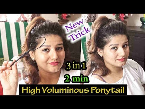 High ponytail hairstyle with puff and voluminous long ponytail (New Trick) thumbnail