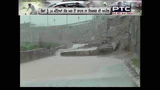 Rains in allover Punjab