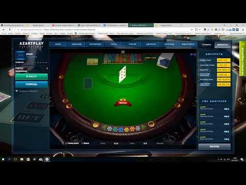 Онлайн автомат игры
