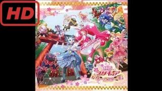 【プリキュアドリームスターズ】桜MISSION〜プリキュアリレーション〜