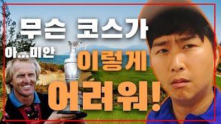 BRG 다낭 골프리조트 / BRG Danang Golf…