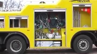 видео эвакуатор зеленоград