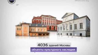 Реставрация исторических зданий в Москве