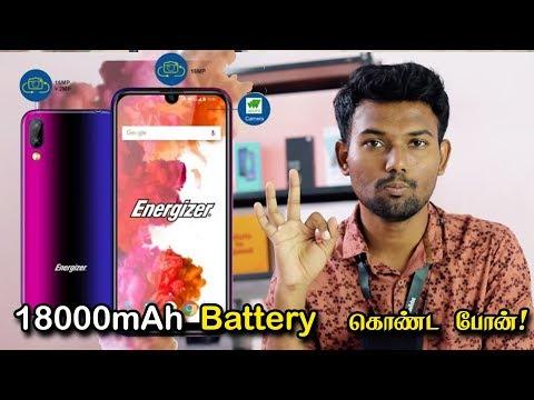 18000mAh Battery  கொண்ட போன்! | 18000mAh battery, Dual pop-up Selfie cameras Max P18K - Specs