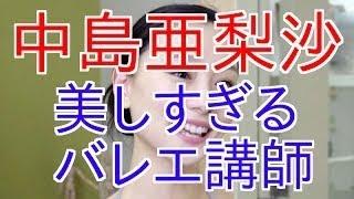 NHK大河ドラマ「真田丸」に、才色兼備で和歌・琴・書道などに優れた名妓...
