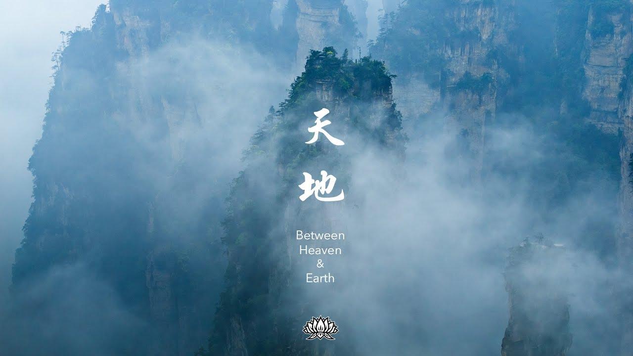 Beautiful Girl Wallpaper For Fb Between Heaven And Earth 4k 张家界 Zhangjiajie China Youtube