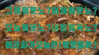 [Vlog] 범일동 원…