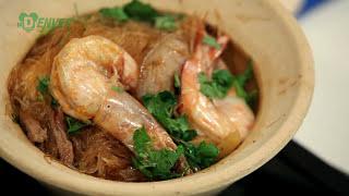 ยอดเชฟไทย (Yord Chef Thai) 05-12-15 : กุ้งอบวุ้นเส้น