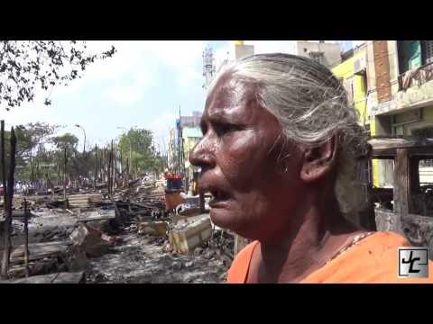 நடுகுப்பத்தில் காவல் வெறி (Nadukuppam Police Violence) part-1