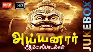 Download (காவல் தெய்வம் அய்யனார் )kavel deivam Ayyanar devotional songs non stop Jukebox MP3 song and Music Video