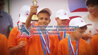 Федерация адаптивного спорта Белгородской области