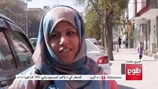 LEMAR NEWS 28 October 2018 /۱۳۹۷ د لمر خبرونه د لړم ۰۶ نیته