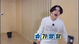 [Eng sub] Run BTS! 2021 EP. 126 Full Episode (달려라 방탄)