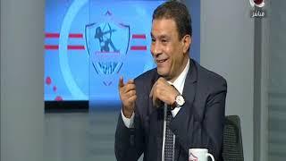 الزمالك اليوم | خالد الغندور: القيعي