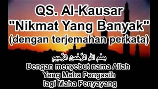 Surah Al-Kautsar (dengan terjemahan perkata)