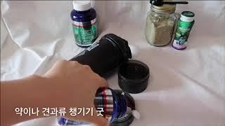 락앤락 쉐이크잇보틀 운동물병 추천