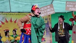 Масленица 2018. Театрализованное представление.