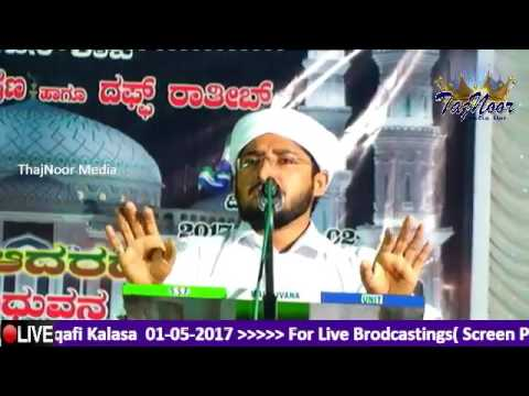 Noufal Saqafi Kalasa Usthad Byari Speech _SSF_Madhuvana_Kundapura_( 1/5/2017)