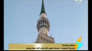 المدينة المنورة - مدينة رسول الله صلى الله علية وسلم 16-9-2016