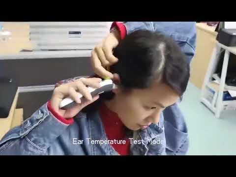 FC IR100 Product video