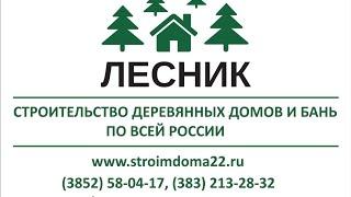 видео Строительство домов в Барнауле под ключ, цены