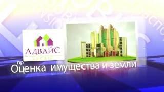 Видео реклама в Одессе от Абиксмедиа. АдвайсСервис(, 2016-06-04T15:13:42.000Z)