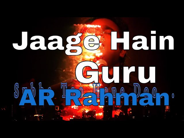 Jaage Hain | Guru |  AR Rahman | KS Chitra | HD | Hi Quality Audio