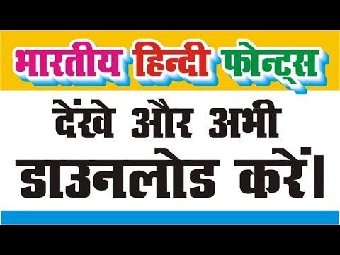 Download hindi font
