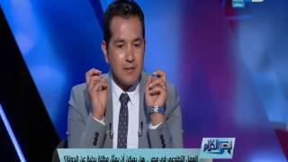 قصر الكلام - حوار مع مؤسس جمعية رسالة  حول العمل التطوعي في مصرهل يمكن ان يمثل مظلة بديلة عن الدولة