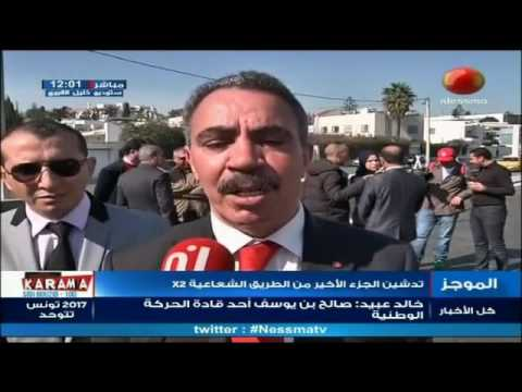 Nessma Live: Flash News de 12h00 Lundi 20 Mars 2017