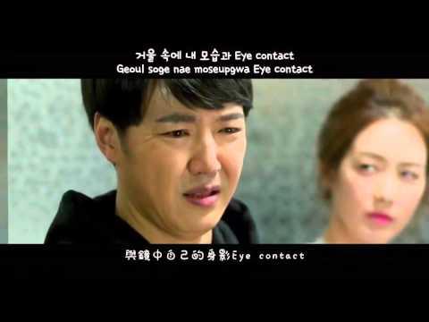 [FMV] Cutie Girl - 金秀妍 (玉氏南政基 OST Part.4) 中文歌詞+韓文歌詞+羅馬拼音