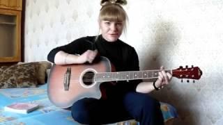 Аня Кошка ЛХВС ВАНЯ ВОРОБЕЙ кавер