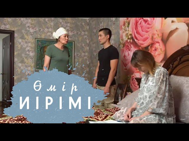 Өмір иірімі №20: Баласын кедей отбасынан шыққан қызға үйленуге қарсы болған ақшаға құмар ана - Телеканал Алматы / Almaty TV